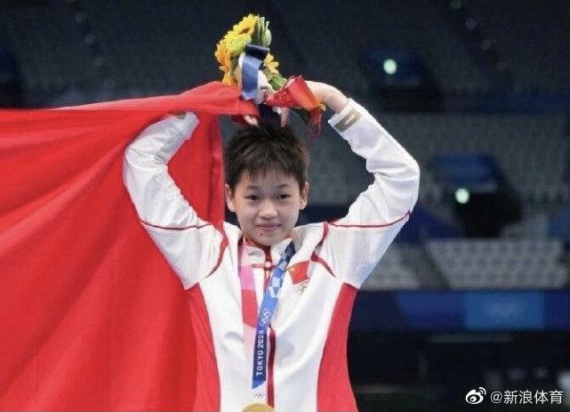14岁的全红婵勇夺奥运金牌