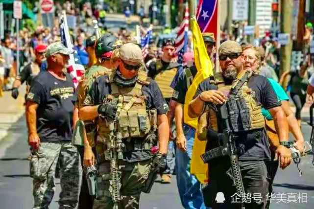 美国民兵组织