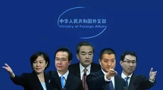外交发布会
